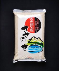 sasanishiki-5kg