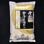 yumegokochi-5kg